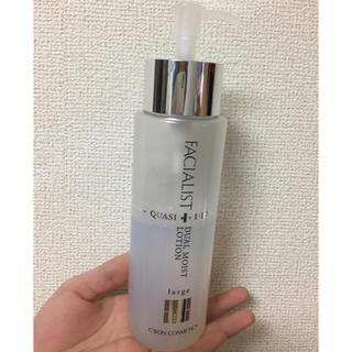 シーボン(C'BON)のシーボン 化粧水 8730円にも(化粧水 / ローション)