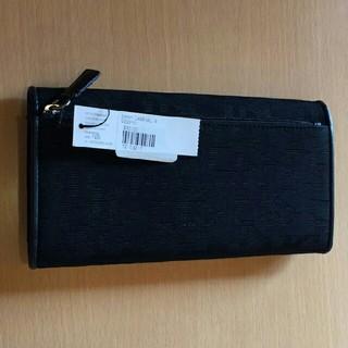 ダナキャランニューヨーク(DKNY)のDKNY長財布 黒(財布)