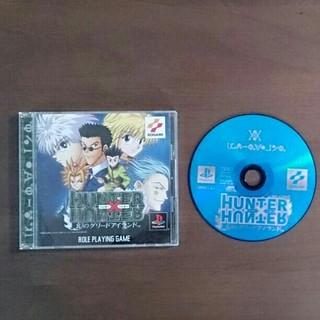 プレイステーション(PlayStation)のハンター×ハンター 幻のグリードアイランド(家庭用ゲームソフト)