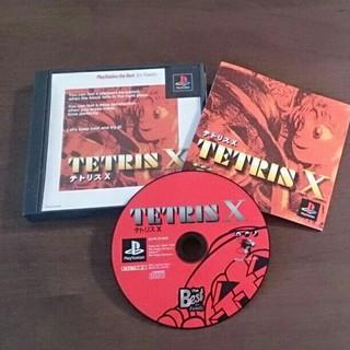 プレイステーション(PlayStation)のプレイステーションソフト ★テトリスX★(家庭用ゲームソフト)