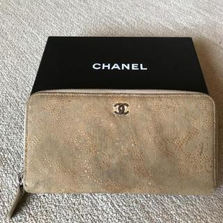 シャネル(CHANEL)のシャネル ベージュ長財布(財布)