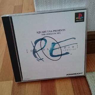 プレイステーション(PlayStation)のプレステ♥パラサイト・イヴ(家庭用ゲームソフト)