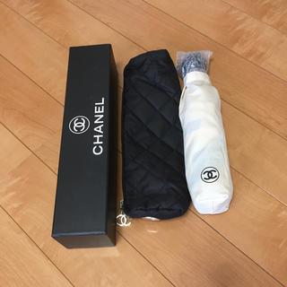 シャネル(CHANEL)のCHANELノベルティ 折りたたみ傘(傘)