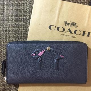 コーチ(COACH)のコーチ リボン 長財布 ウォレット(財布)