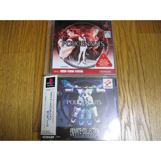 プレイステーション(PlayStation)のPS ポリスノーツ ポリスノーツプライベートコレクション 2本セット(家庭用ゲームソフト)
