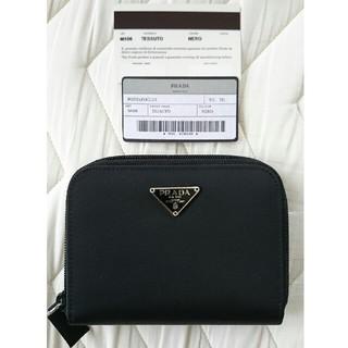 PRADA - 【ほぼ新品】PRADA 二つ折りファスナー財布 正規品 M606
