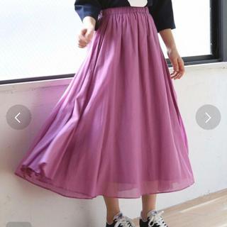 コーエン(coen)の新品♡coen♡ソリッドマキシスカート♡ライラック(ロングスカート)