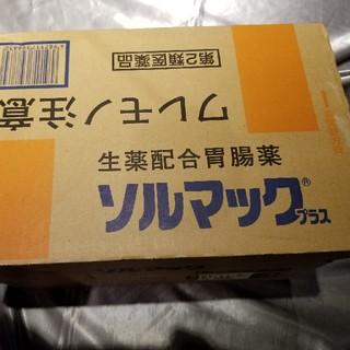 大鵬薬品工業 ソルマック胃腸液プラス 25ML×2×20×2 【医薬部外品】  (その他)