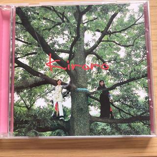 kiroro CD(ポップス/ロック(邦楽))