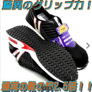 ハイパーV#2000(その他)