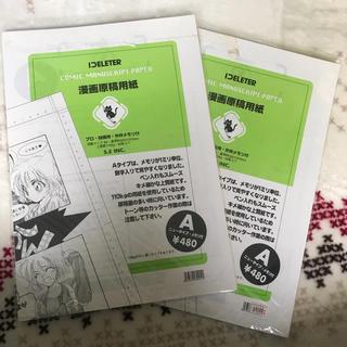 漫画原稿用紙(コミック用品)