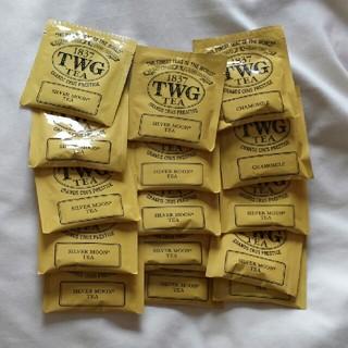 【値下げ】TWG紅茶15包(茶)