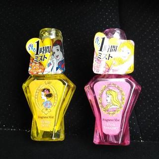 ディズニー(Disney)の ディズニー フレグランスミスト 2本 セット(香水(女性用))