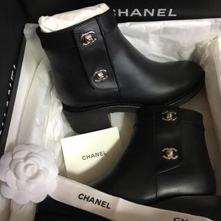シャネル(CHANEL)の新品未使用 シャネル ブーツ ターンロック 撮影時開封のみ 付属品購入時全て(ブーツ)