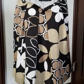 ナラカミーチェ(NARACAMICIE)のNARACAMICIEスカート(ひざ丈スカート)