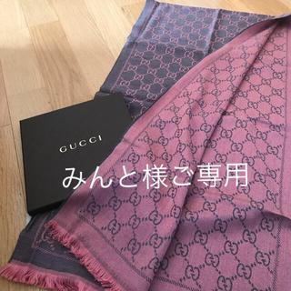 グッチ(Gucci)の未使用!GUCCI 大判ストール(ストール)