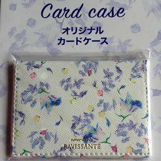 マークス(MARK'S Inc.)の日経woman2018年7月号特別付録 オリジナルカードケース(名刺入れ/定期入れ)