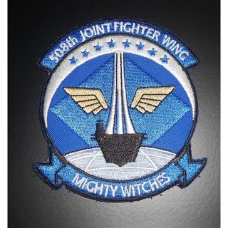 STRIKE WITCHES 連合軍第508統合戦闘航空団 パッチ(その他)