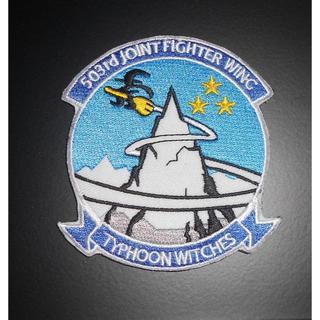 STRIKE WITCHES 連合軍第503統合戦闘航空団 パッチ(その他)