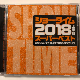 SHOW TIME SUPER BEST 2018 1ST HALF BEST(R&B/ソウル)