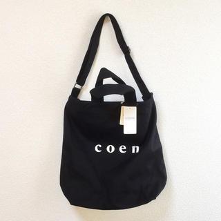 コーエン(coen)の送料無料✨新品✨coen 2way ロゴトートバッグ(ショルダーバッグ)