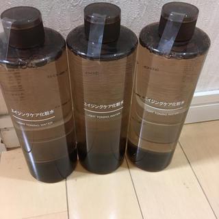 ムジルシリョウヒン(MUJI (無印良品))の新品 無印エイジングケア化粧水3本セット(化粧水 / ローション)