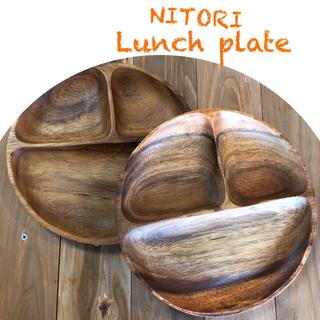 ニトリ - 木のお皿 ワンプレート ニトリ