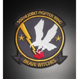 BRAVE WITCHES 第502統合戦闘航空団 パッチ(その他)