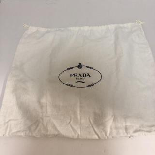 プラダ(PRADA)のプラダ鞄保存袋(ショップ袋)