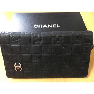 シャネル(CHANEL)の【送料込み】シャネル 長財布 黒 フルセット(財布)