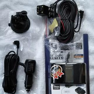 ドライブレコーダー カメラ ホルダー ステー 電源ソケット ハーネス 5124v(レーダー探知機)