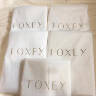 フォクシー(FOXEY)のフォクシー♡不織布お洋服カバー♡エルフィン(その他)