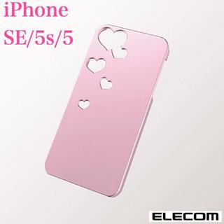 エレコム(ELECOM)のiPhoneSE/5s/5用 パンチング【ライトピンク】シェルカバー(iPhoneケース)