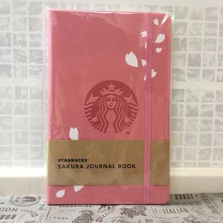 Starbucks Coffee - スターバックス ジャーナルブック さくら