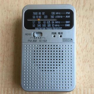 小型ラジオ(ラジオ)