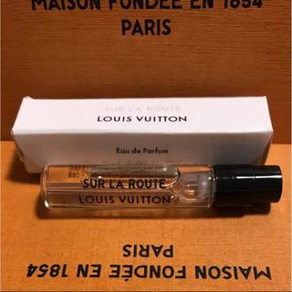 ルイヴィトン(LOUIS VUITTON)のルイヴィトン SUR LA ROUTE フレグランス 香水 非売品(ユニセックス)
