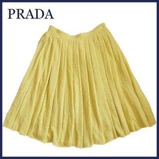 プラダ(PRADA)のプラダ パイル生地 プリーツスカート 黄色 #42 PRADA(ひざ丈スカート)