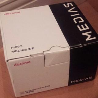 エヌイーシー(NEC)のN-06C MEDIAS 外箱(その他)