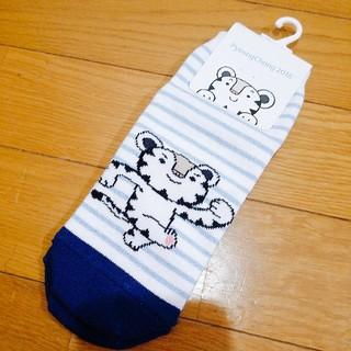 平昌オリンピック スホラン 靴下(K-POP/アジア)