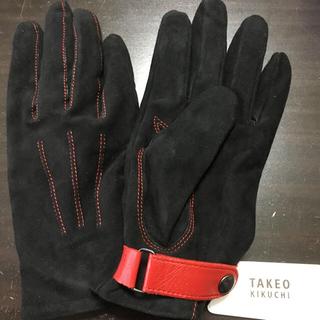 タケオキクチ(TAKEO KIKUCHI)のTAKEO KIKUCHI レザーグローブ 【送料込】(手袋)