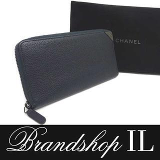 シャネル(CHANEL)のシャネル 長財布 財布 ラウンドファスナー メンズ サイフ グレインドブル(財布)