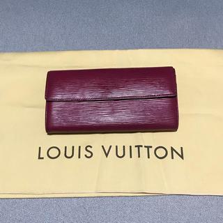 ルイヴィトン(LOUIS VUITTON)のルイヴィトン  長財布  エピ(財布)