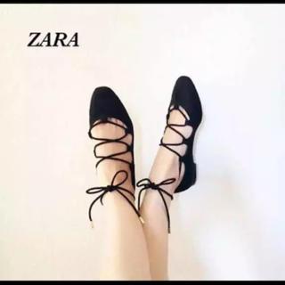 ザラ(ZARA)のZARA レースアップ フラットシューズ(バレエシューズ)