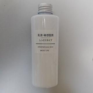 ムジルシリョウヒン(MUJI (無印良品))の無印良品 ※乳液※(乳液 / ミルク)