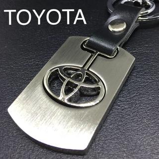 ◇◆新品◆◇TOYOTA トヨタ専用◇シルバーメタルタイプ◇高級感重厚感 3/5(キーホルダー)