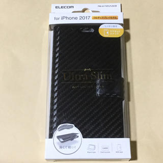 エレコム(ELECOM)のiPhoneX ケース  黒 手帳型  ソフトレザー 薄型 ブラック 黒(iPhoneケース)