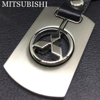 ◇◆新品◆◇三菱 MITSUBISHI専用◇シルバーメタル◇高級感 重厚感 2(キーホルダー)