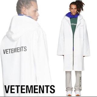 vetements レインコート 白(レインコート)