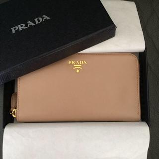 プラダ(PRADA)の新品未使用 プラダ サフィアーノラウンドジップ 長財布 ピンクベージュ カメオ(財布)