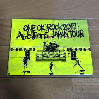 ワンオクロック(ONE OK ROCK)のONE OK ROCK2017 Ambitions LIVE DVD2枚組(ミュージック)